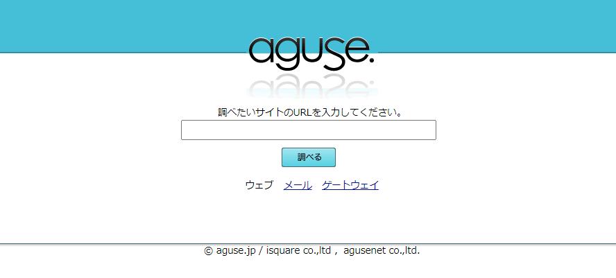 .aguse_.jp